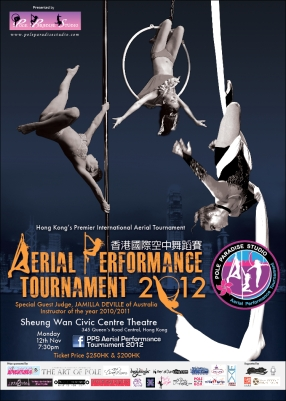 Aerial Performance Tournament 2012